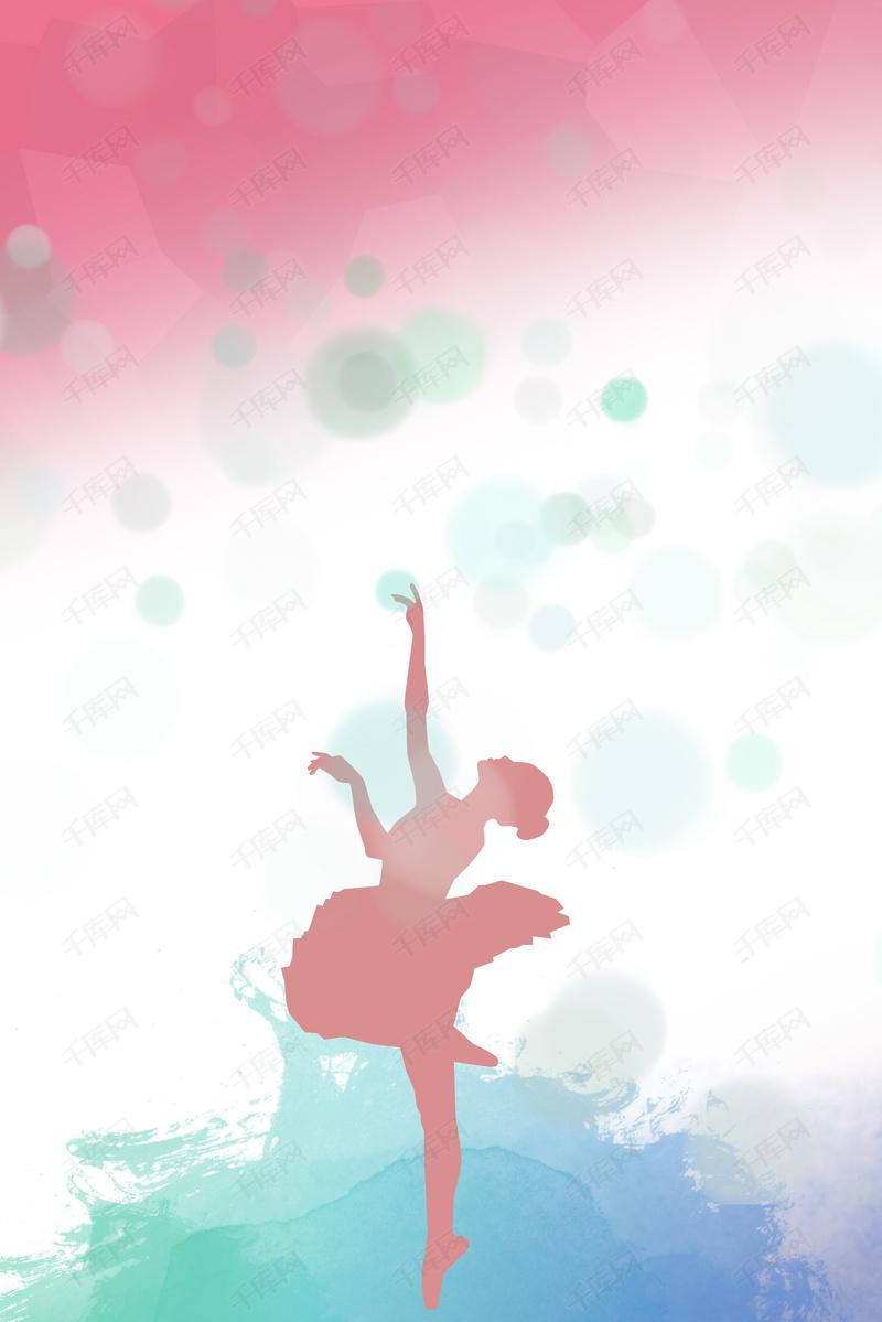 舞蹈宣传单背景素材图片