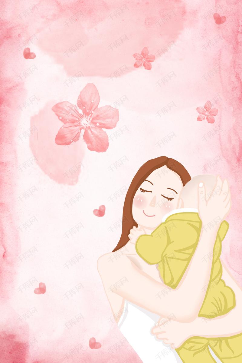 新生儿母婴护理月子会所海报