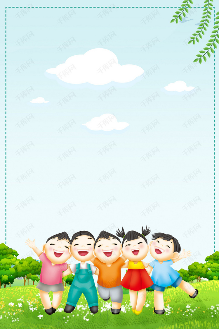 童趣卡通少儿培训班招生海报背景素材图片