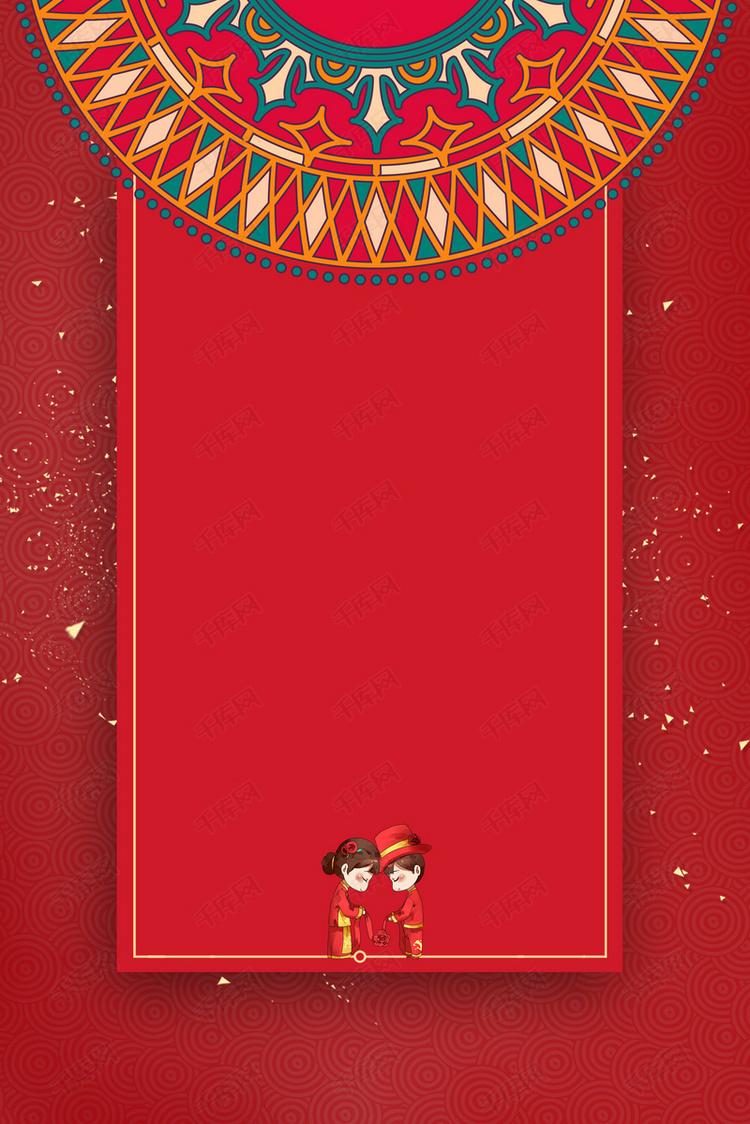 大气红色中国风邀请函海报背景图片免费下载 千库网