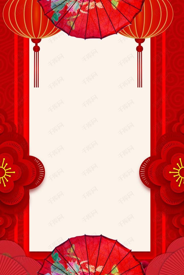 简约大气婚礼邀请函红色背景海报背景图片免费下载 千库网