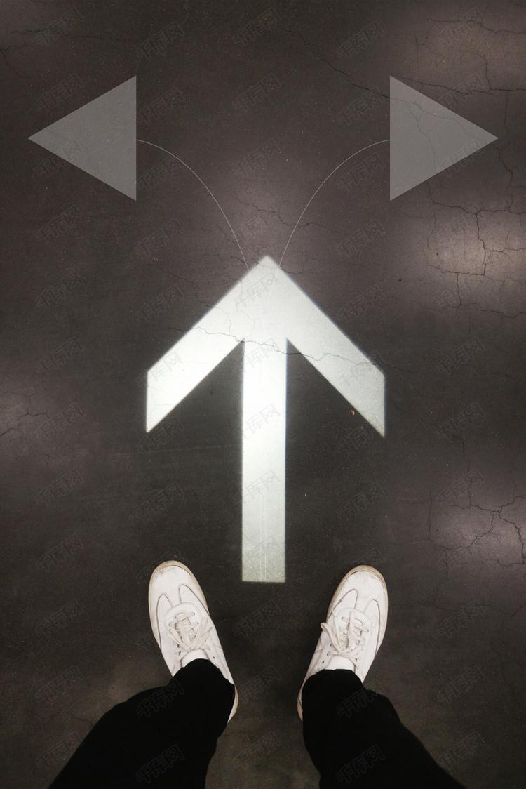 分岔路口的抉择图片