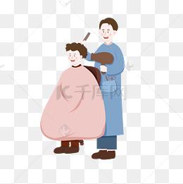 二月二龙抬头理发人物剪刀吹风机卡通免扣图片