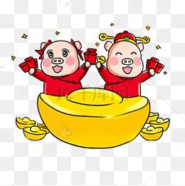 2019猪年快乐系列卡通手绘q版发大财