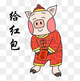 吉祥物金猪图片吃表情插画心跳加速饺子包表情图片