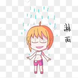 卡通小女孩雨天表情淋雨图片