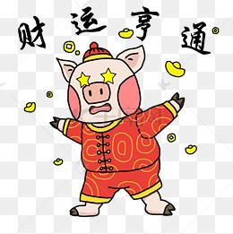 吉祥物金猪插画吃表情表情打g2饺子包跪下ig图片