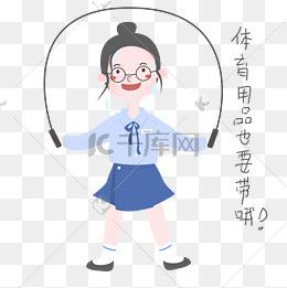 学生用品插画插画-学生用品表情素材图片-短发齐图片包学生图片