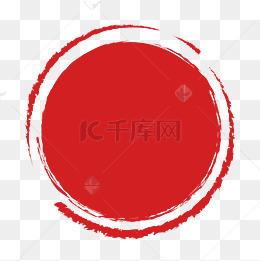 旅游风格蓝色系字融画主题旅游邮箱贝鲁特旅游吉林北银建筑设计院行业图片