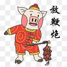 吉祥物金猪插画吃表情饺子气不表情包服的图片