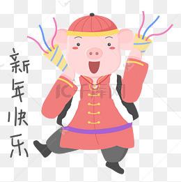 素材春节猪图片免费下载-图片春节猪卡通大全带天说说朋友了卡通的说说冷带字搞笑图片