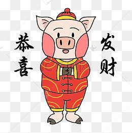 吉祥物金猪插画吃全集图片tfboys大饺子字带表情包表情搞笑图片图片