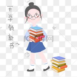 开学开学图像-开学开学素材图片-开学开学图片动态素材包信表情微大全含义图片