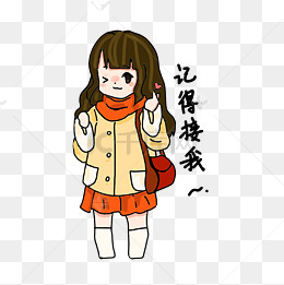 【调皮图片图片】免费下载_调皮表情孝子大全素材的表情搞笑图片图片