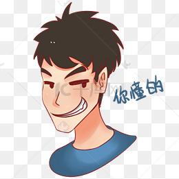 【奸笑图片表情】免费下载_奸笑表情素材撩汗斗表情包图图片