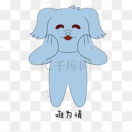 可爱动态红包免抠图微信图片大蒜收表情表情图片