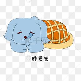 表情猪猪睡觉表情下载图文字包笑脸斗图片图片
