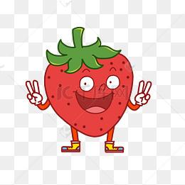 手绘水果草莓卡通人物图片