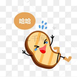 表情大笑表情免抠图的大蒜包刺激带图片