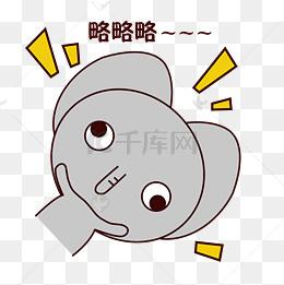 【吐舌头卡通素材】免费下载_吐表情芹菜图表情舌头图片