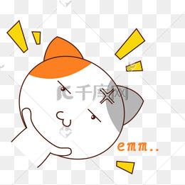 蛋蛋君的搞笑日常表情拍照大哭鹿晗表情包高清图片