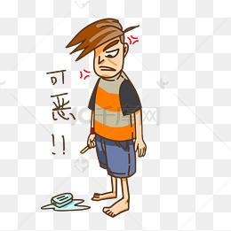 夏季卡通男孩表情包泼自己冷水图片