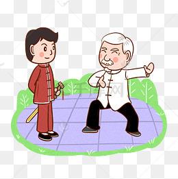 卡通练太极的男孩插画图片