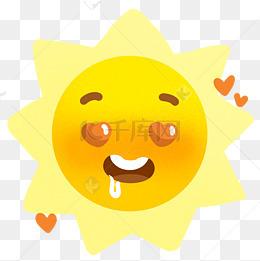 可爱的表情表情免抠图没有错了太阳包知道图片