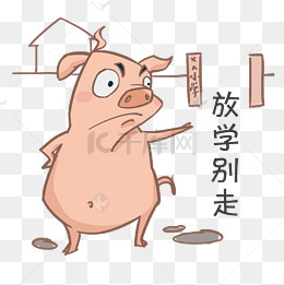 【滑稽猪图片表情】免费下载_搞笑猪表情表情素材包搞笑笑图片