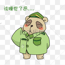 表情搞笑小熊好好v表情插画卡通一肚子火可爱图图片