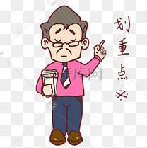 春姑娘燕子和插画人物素材图片免费下载_表情痒到睡不着高清包图片
