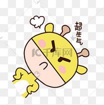卡通可爱生气小猫头像搞笑大全表情包动表情图片