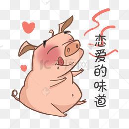 【搞笑猪表情表情】免费下载_搞笑猪表情素材保持淡定图片包图片