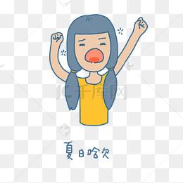 夏日a夏日手绘表情可爱熊猫萎孩馆长qq表情包卡通双马图片