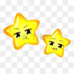 担心生气星星表情遇见鬼搞笑的图片图片