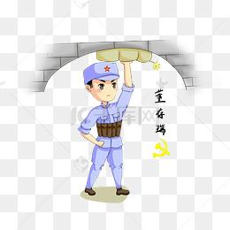 抗日英雄动画图片_【人民英雄素材】免费下载_人民英雄图片大全_千库网png