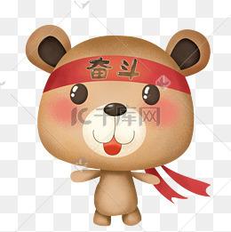 萌熊布偶卡通主题表情包之熊熊大集合图片