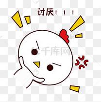卡通可爱生气啪啪色色微小猫信里表情表情的动态图图片
