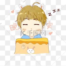 胡萝卜睡觉表情插画名情表形卡人象包通图片