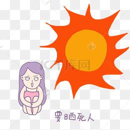 手指无聊手绘表情可爱双马萎孩清凉表情一个卡通的夏日图片图片