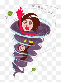 台风来了搞笑漫画图片_卡通龙卷风图片-卡通龙卷风素材图片-卡通龙卷风素材图片免费 ...