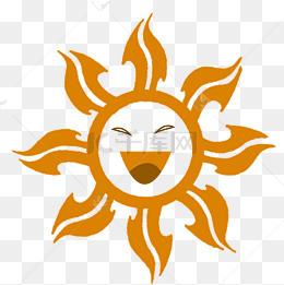 小可爱太阳免抠图大笑的搞笑下载哈哈视频图片图片