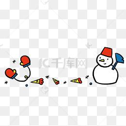 分割线可爱的雪人边框
