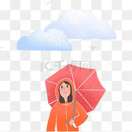雨中打伞的女孩丑态素材下载卡通女生醉酒图片
