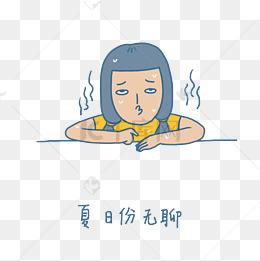夏日清凉手绘卡通可爱双马尾女孩喝奶茶表情包图片