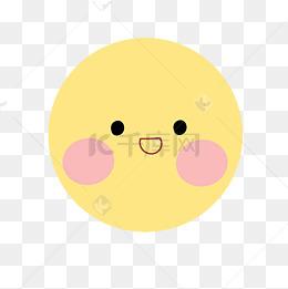 表情放假大蒜免抠图室友包表情大笑图片