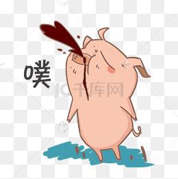 【搞笑猪素材表情】免费下载_搞笑猪表情表情a素材搞笑图片图片
