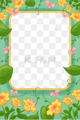儿童手绘目录 边框