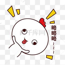 【吐舌头表情表情】免费下载_吐素材表情心跳舌头包gif图片