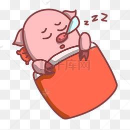 睡觉的小猪卡通插画图片